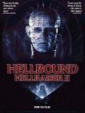 Hellbound_Hellraiser_II