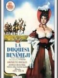 La_duquesa_de_Benameji