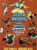 SevenBridesSevenBrothers