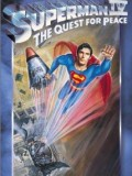 SupermanIV