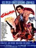 ChukaCover